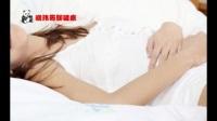 女性孕前生活禁忌导致不孕不育的原因有哪些