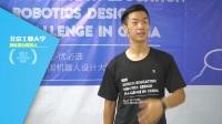 IEEE优必选2017机器人设计大赛-参赛队伍介绍北京工业大学