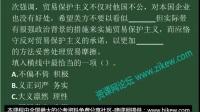 公考部落提供[华图]0715仇老师带你学言语之抓态度,解言语_(new)