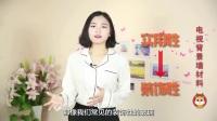 连云港材料大比拼:客厅电视背景墙用什么材料好?