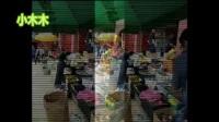 刘涛菜市场买菜,素颜出镜的她很接地气