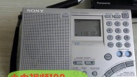 小虫视频188:索尼7600gr和松下B65短波接收11610对比