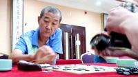 第三届广州铁路(集团)公司棋类比赛