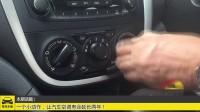 一个小动作让汽车空调寿命延长2年!
