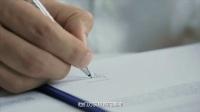 中国平安:专业让生活更简单