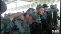 中国平安人寿中兴营业区2017年第一期黄埔训练营