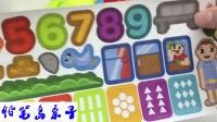 铅笔岛亲子:为幼儿学习 3-学习颜色和数字由基玩具收集火影忍者 小猪佩奇 熊出没 贝瓦儿歌 奥特曼 蜡笔小新 熊出没