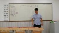 2017秋季雄鹰班-小低-栾秋实-二年级提高班启航班第二讲3.0