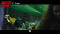 """""""银翼杀手2049""""第二款中字前传短片 """"野兽""""巴蒂斯塔铁汉柔情 为救女孩暴露身份"""