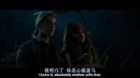 《加勒比海盜5:死無對證》杰克船長教你如何把妹?