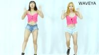 因为红--WAVEYA骚舞翻跳--舞蹈视频