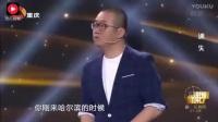 """爱情保卫战2017 _北京妞的""""高高在上"""" 让农村男友的创业无所适从 涂磊精辟"""