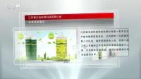 爱生活美缝真瓷王 镇江总代理15152937180 瓷砖美化专家