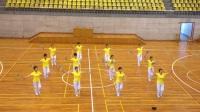 华士镇第七届运动会柔力球比赛二奖.