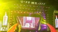 """蔡依林,日不落 [cp]#临沂大学演唱会##2017泸州老窖·国窖1573 """"永恒经典""""巨星演唱会临沂站#"""