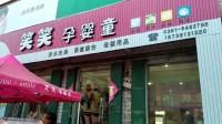 温县招贤农历七月二十六大集随手拍