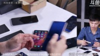 科技美学直播 2017-09-15.2 小米MIX2三星Note8iPhoneX