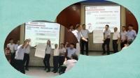 """华安保险安徽分公司2017年第一期管理干部""""领导力提升""""培训"""