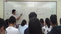 秋季高二物理尖子A 第三讲姜海洋老师 2