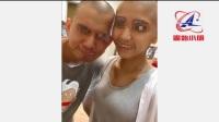 老婆怀孕后经常不舒服,医院检查后夫妻剃光了头,原因令人揪心!