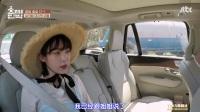 [TSKS]孝利家民宿.E13.170917 中字