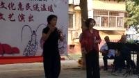 2017年9月17日石家庄京韵京剧团京剧进社区清唱《武家坡》