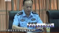 湖北电视台《都市八面风》汉川市公安局交警大队