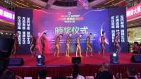 2017年9月17日在中山市《全民禁毒杯》健美健身比赛!