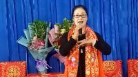 窦风琴老师在新疆的唱段