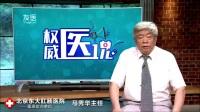 北京东大肛肠医院医生讲解肛门疼痛什么原因 马秀华