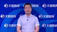 文都中小学北京地区初中物理辅导老师-陈晓秋