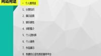 阿里巴巴网站建设北京网站建设公司哪家好标清视频