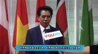 世界物联网排行榜开榜仪式暨世界物联网大会中国峰会新闻发布会在京召开