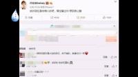 乔任梁离开一周年,戏中女友吕佳容表白:曾经爱过你,想到就心酸