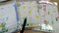 纯棉儿童婴儿方巾-朋鸿雅贝比小方巾