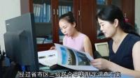 2017-9-18 株洲市疾控中心宣传片