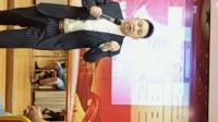 华中西城集团北大纵横商学院院长 刘晓昱 正能量分享1