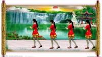 高安欣悦广场舞---恰恰步子舞30步《大眼睛》附教学