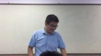 秋季高二物理精英班第2讲2.2
