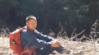 新疆山脉户外领队小道