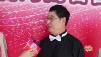 心有力量合唱大赛河南赛区海选安阳自驾拼车俱乐部合唱队采访
