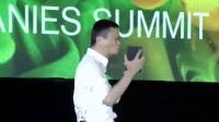 马云精彩演讲,互联网经济和电子商务今后该任何发展