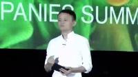 马云精彩演讲,互联网经济和电子商务今后该任何发展_1