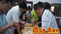 广东广州有名的早茶点心