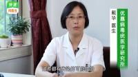 南京优嘉病毒疣医学研究所讲述:尖锐湿疣病毒衣物传染吗