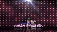 荆州花样健身团队广场舞女人惹的祸