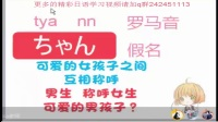 新版标准日语初级下, 日语入门零基础, 日语学习视频教学, 日语学习零基础入门教程全集