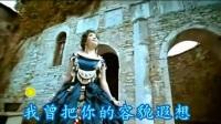 贵州恋歌张也外景版演唱超清_高清