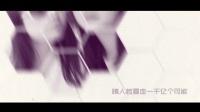 郑州科技学院(视觉传播设计与制作二班)视播二班全体人员大一纪念片