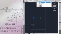 3.全案设计课程之定制家具橱柜下单图绘制01